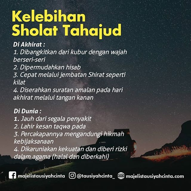 pin by gephe andyono on islam hadith quotes muslim quotes