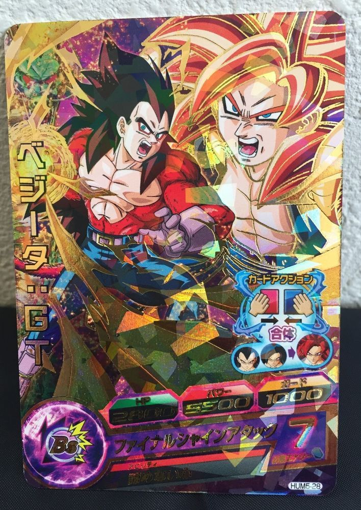 New Dragon Ball Z Heroes Cards Hum Ss Vegeta Gt Ur From Japan