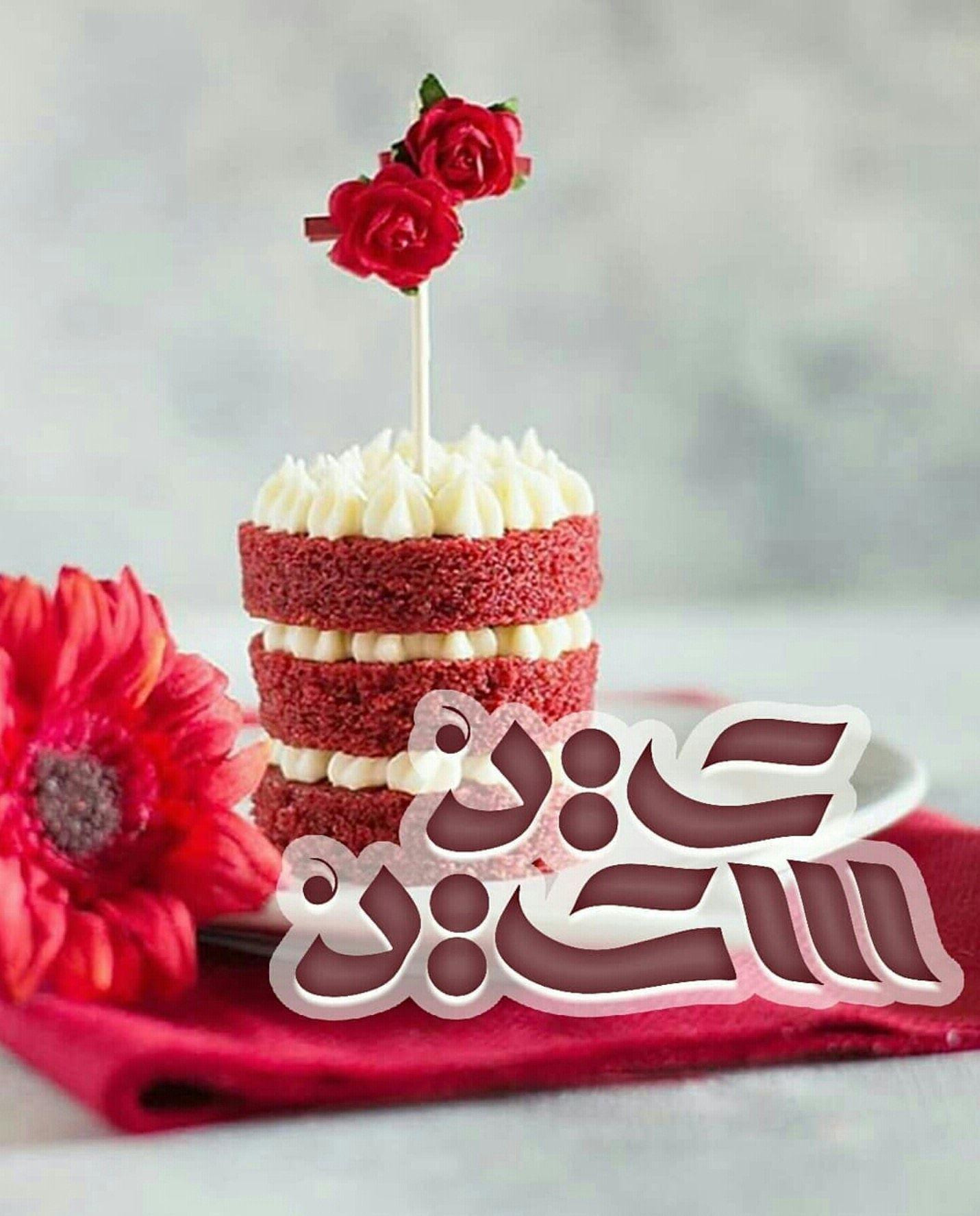 Pin By صورة و كلمة On عيد الفطر عيد الأضحى Eid Mubark Ramadan Lantern Good Morning Msg Eid Mubarak