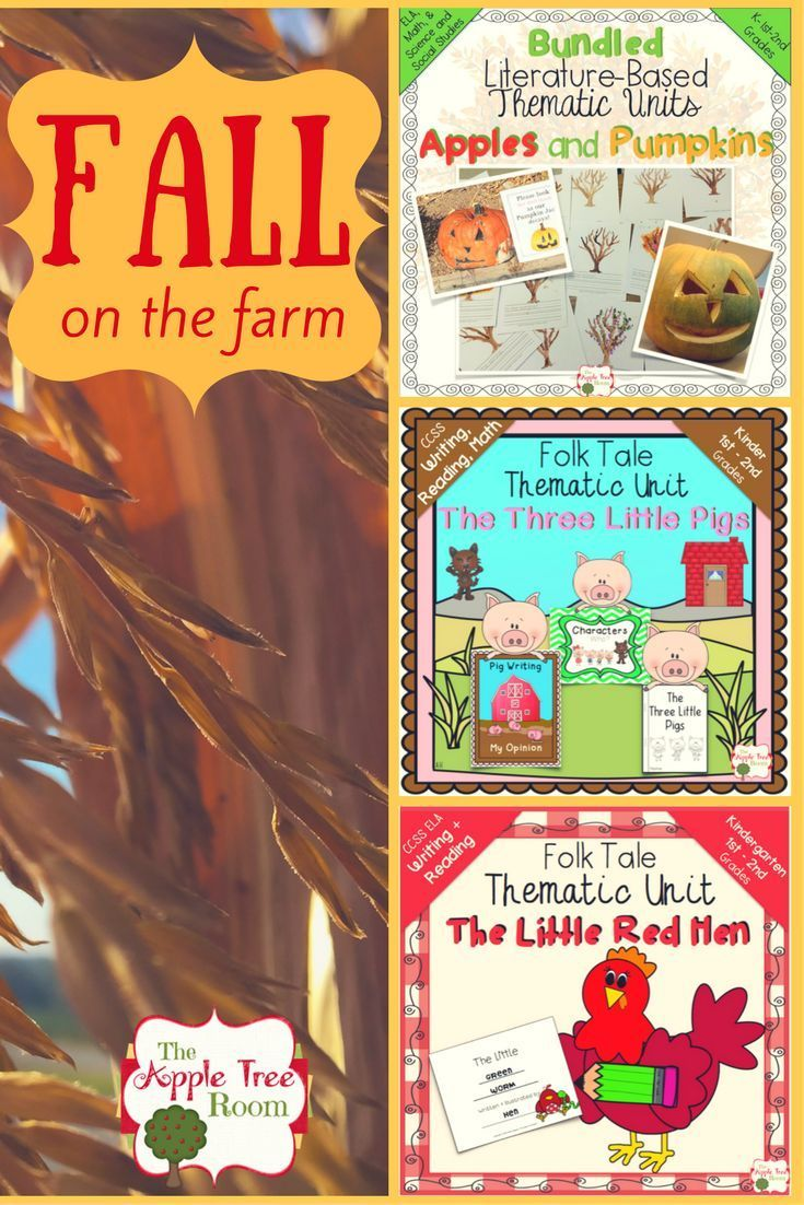 Looking for literaturebased farm time units? The Apple