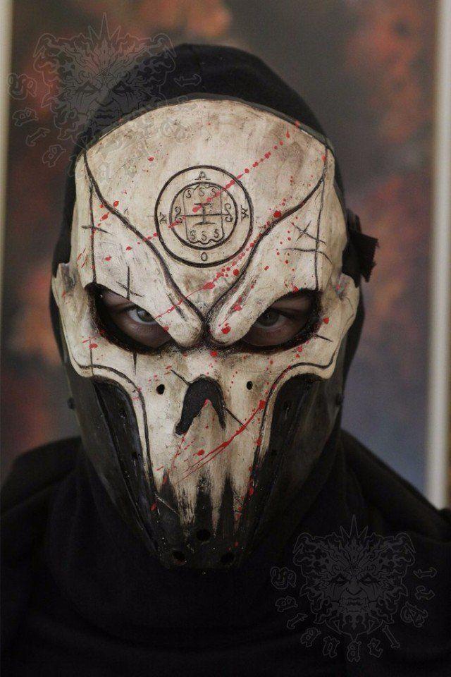 собрали злая маска в картинках много магазинов