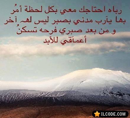 صور معدلة عليها عبر وحكم عن الحياة والدنيا خلفيات صور مكتوب عليها كلام مفيد للفيس بوك Calligraphy Movie Posters Arabic Calligraphy