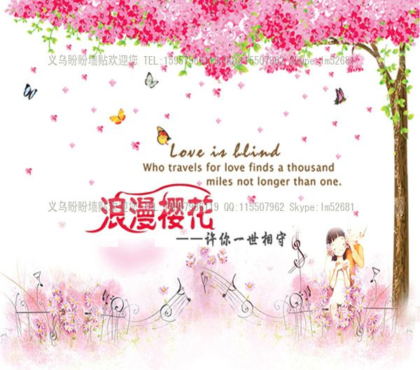Saturday-Mall-new-products-large-romantic-pink-font-b-sakura-b-font-font-b-wall-b.jpg (600×528)