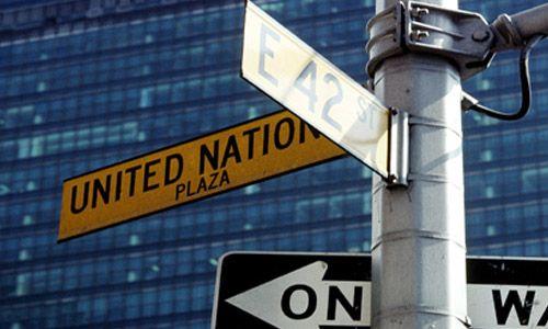 UN Tours NY