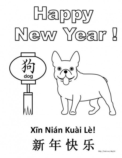 Contains easy, printable coloring page templates for Year of the Dog