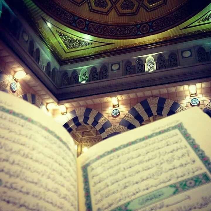 Reading Quran At Masjid Annabawi Masjid Al Haram Masjid Quran