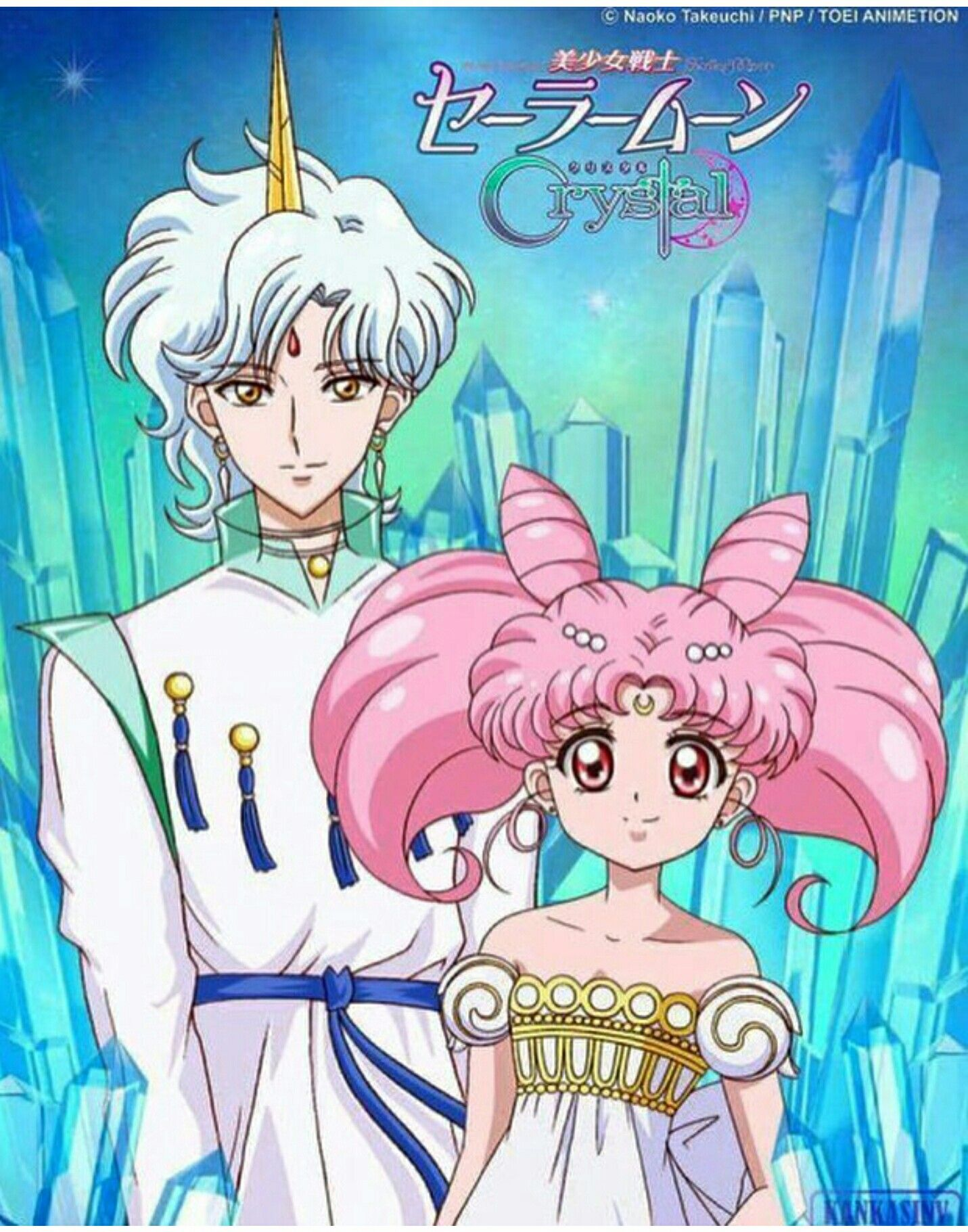 Ahhh, my favorite ship in Sailor Moon. I can\'t wait to see Helios ...