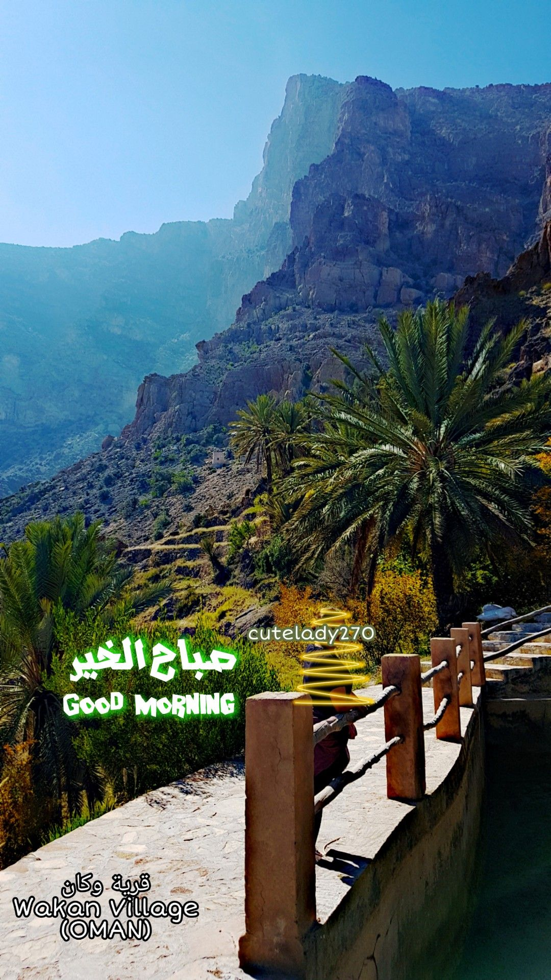 صباح الخير Good Morning In 2021 Village Good Morning Best