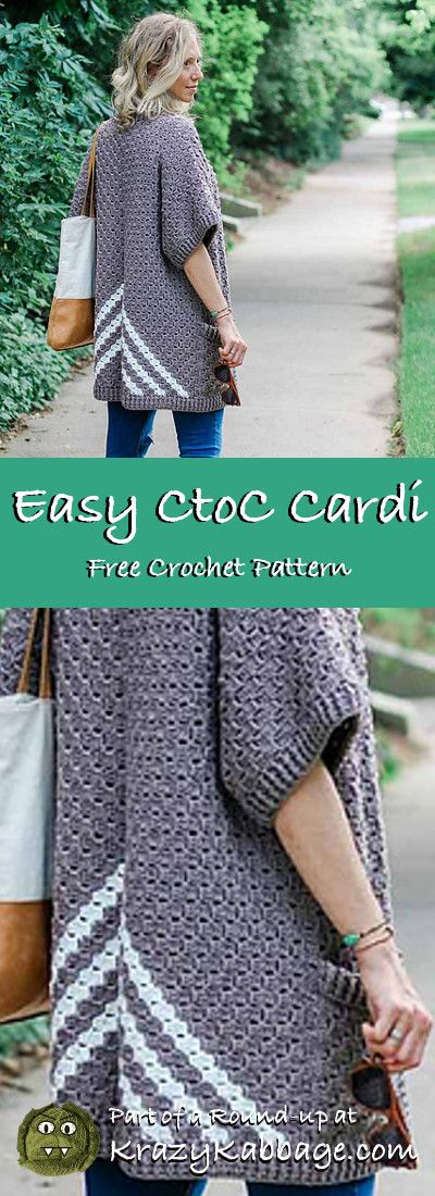 Cozy Cardigans Free Crochet Patterns - Krazy Kabbage #crochet #cardigan #free #pattern #fall #style #fashion #cornertocorner #lionbrand #zztwist #yarn #crochetsweaterpatternwomen