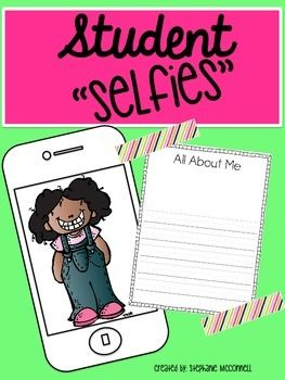 Student Selfies- All About Me- Freebie