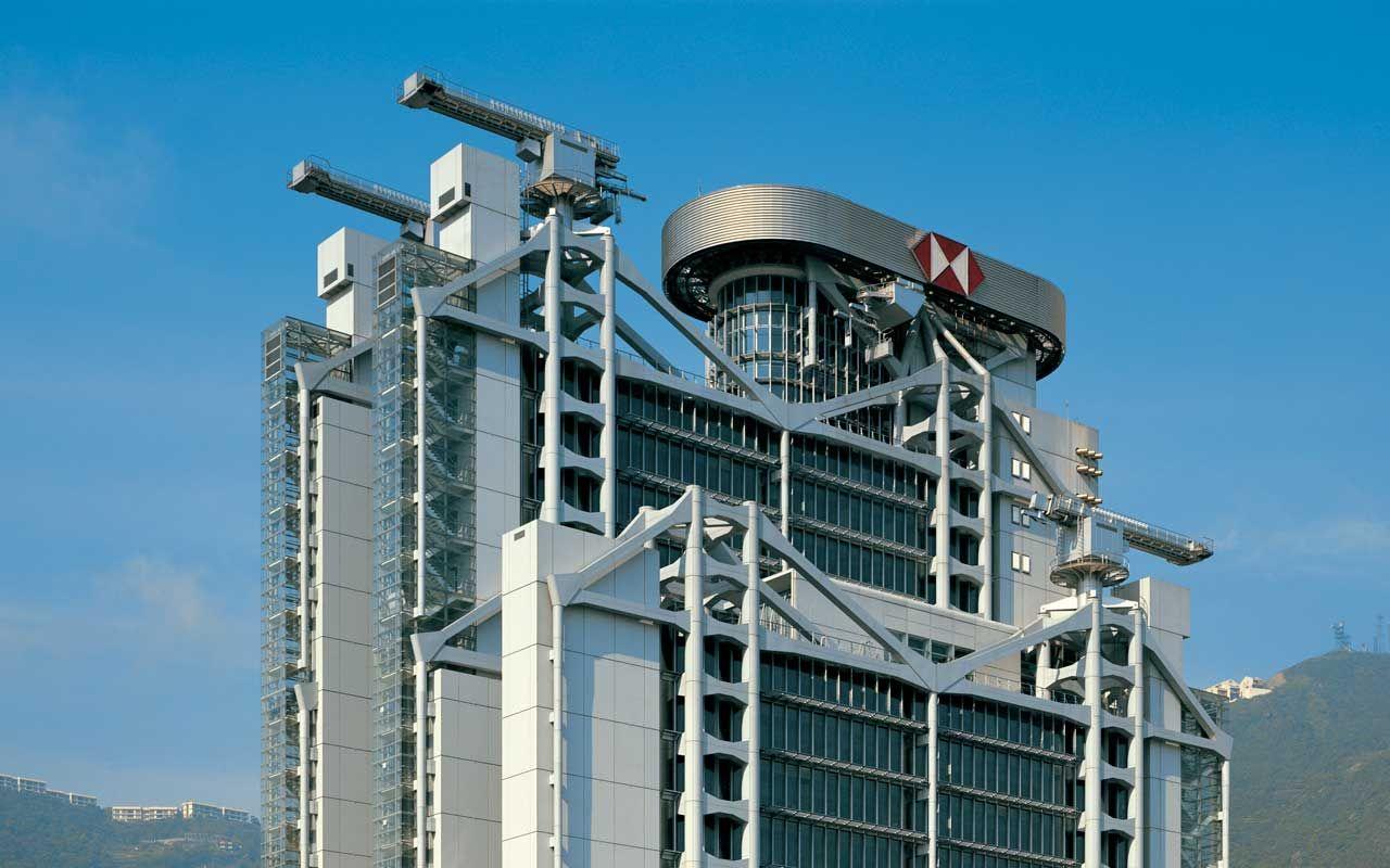 Hong Kong & Shanghai Bank HQ Foster + Partners Norman
