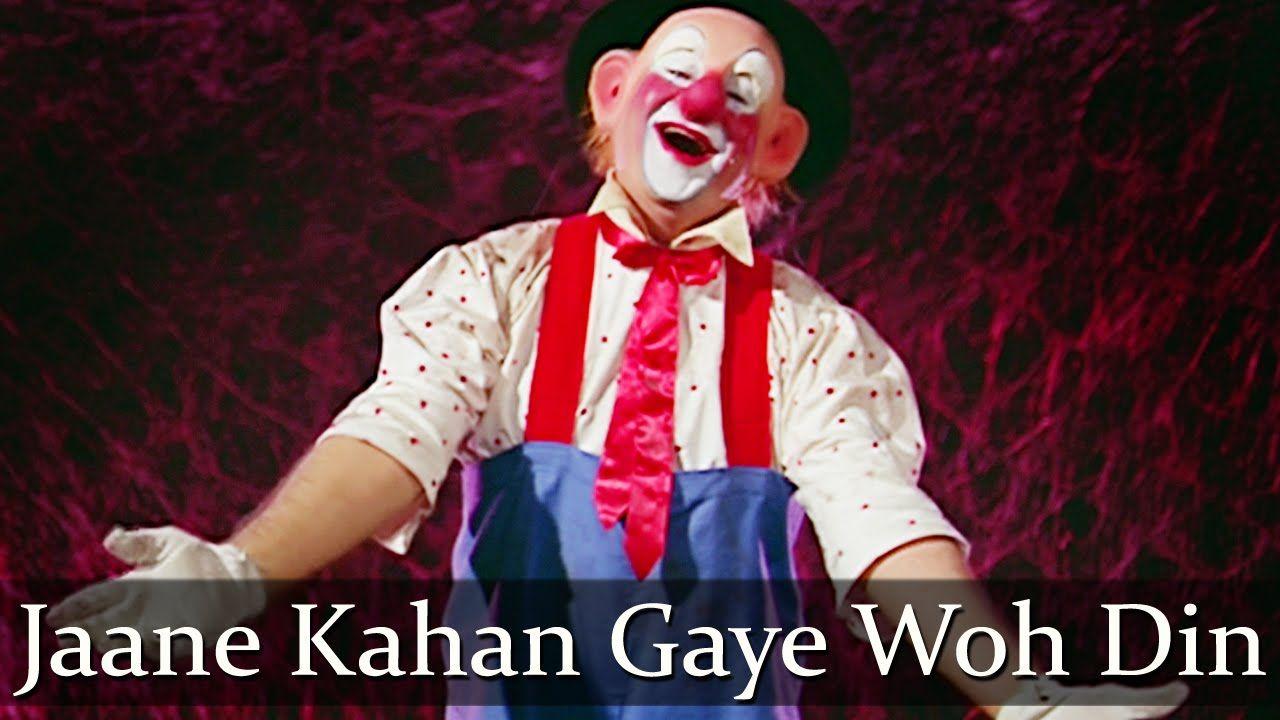 Jeena Yahan Marna Yahan Raj Kapoor Mera Naam Joker Bollywood