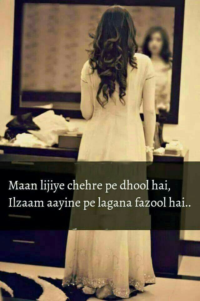 Pin By Tehreem On My Diary Urdu Quotes Poetry Urdu Thoughts