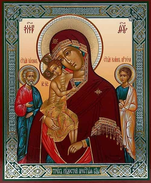 Image result for icons of the theotokos three joys