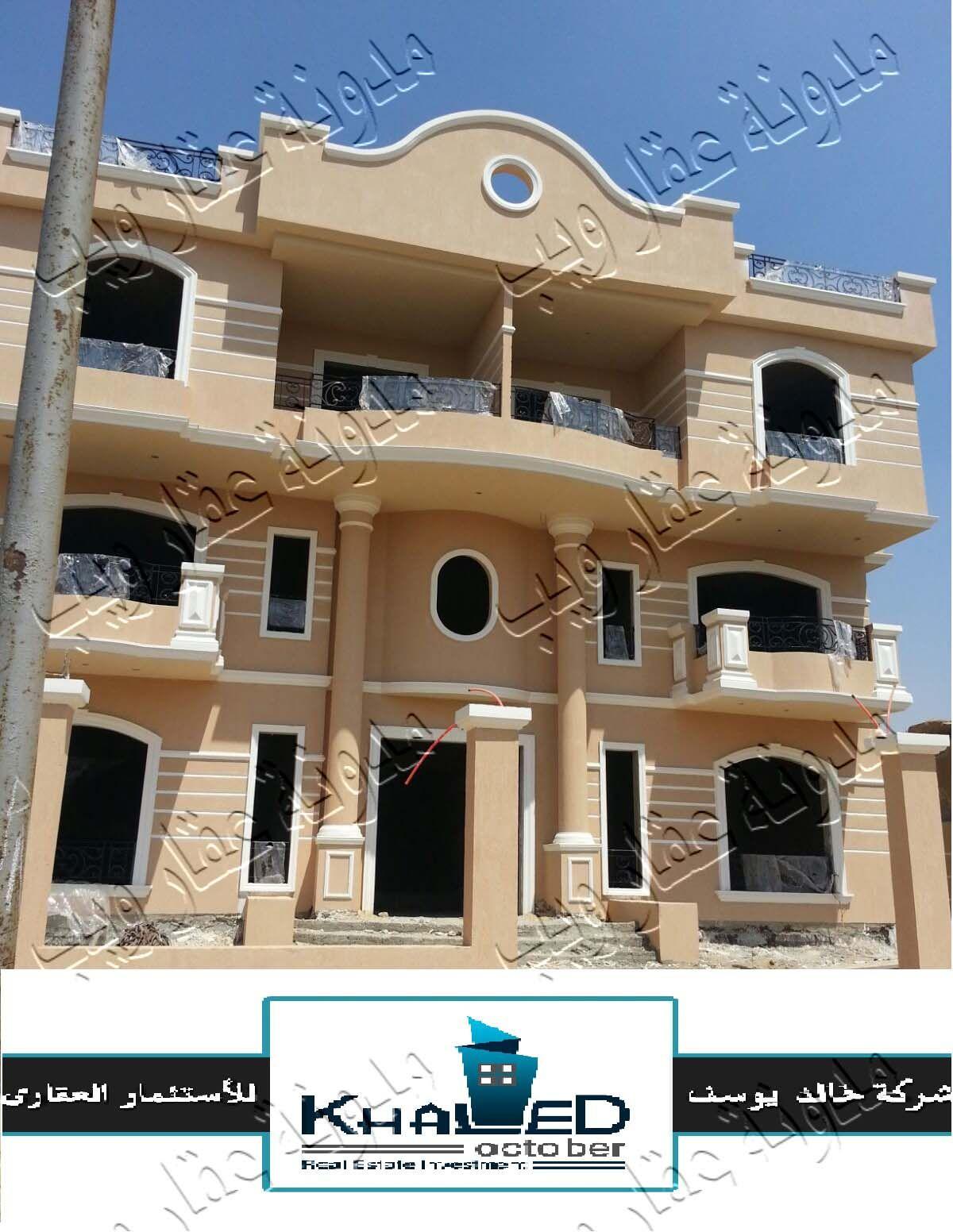 للبيع فيلا فى 6 أكتوبر قريبة من مول العرب 3 أدوار بسعر مغرى House Styles Villa Mansions