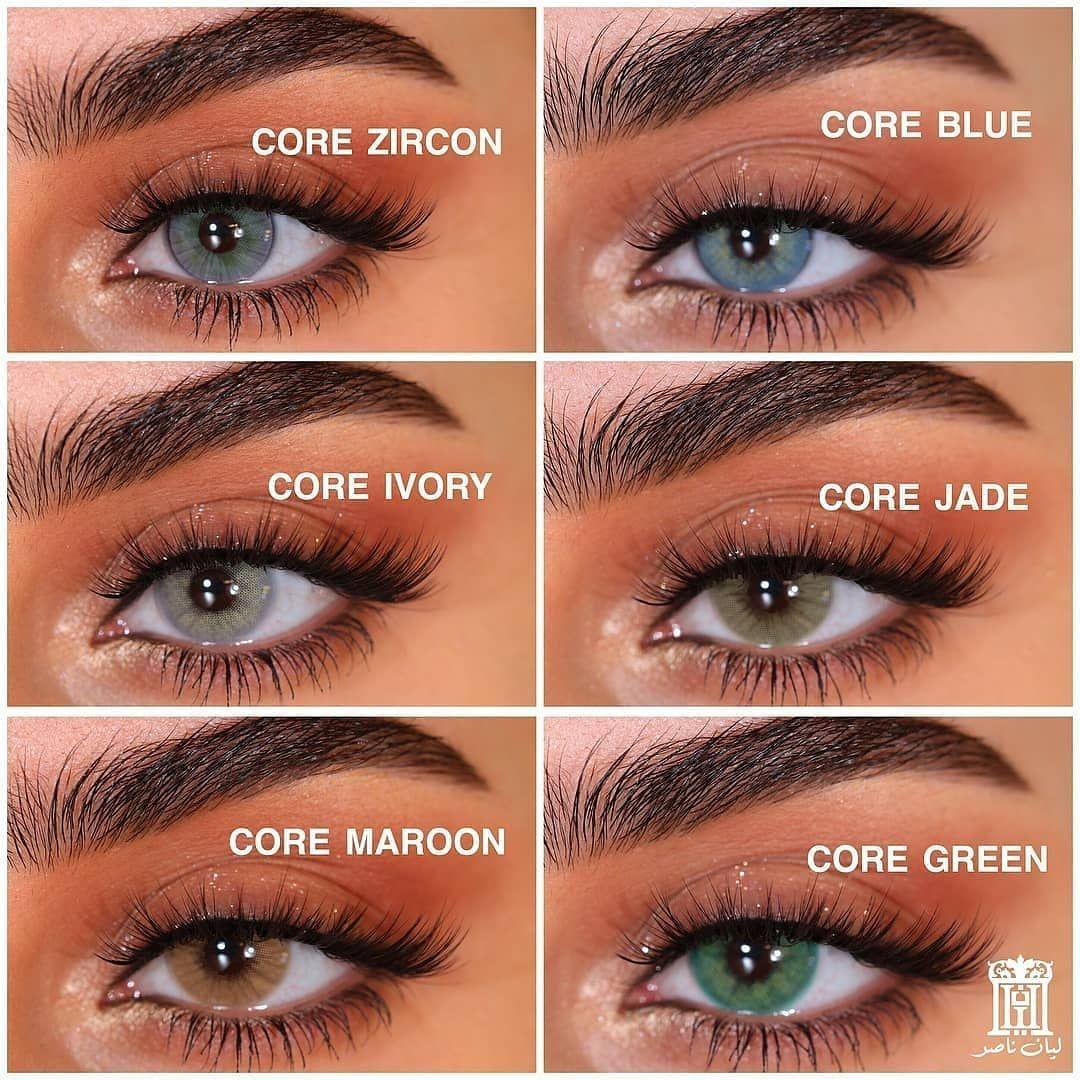 جموعة ألوان عدسات ناتشرال Naturel تتكون من 12 لو Cool Eyes Eyeshadow Beauty