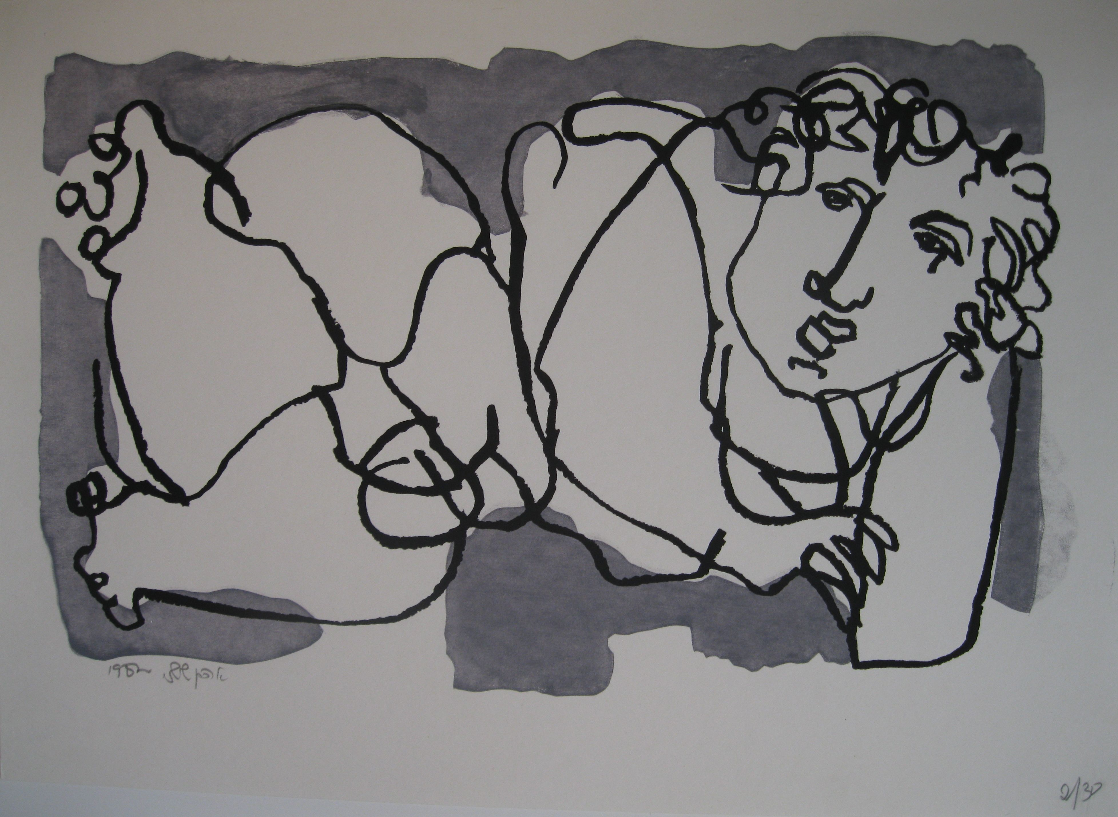 Aharon shoshany oil based silk screen on paper 230 1982