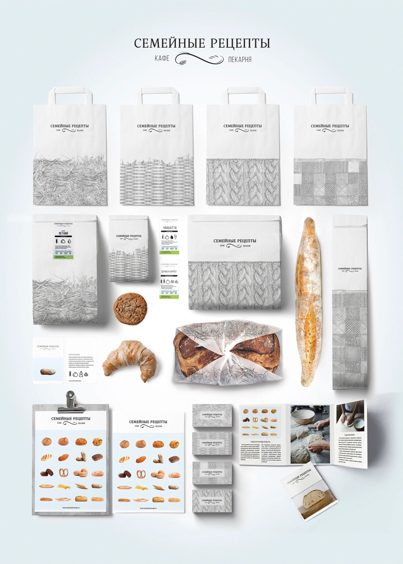 24 Mouth Watering Bakery Branding Projects for Your