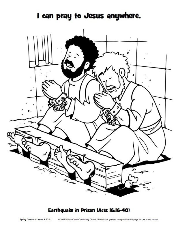 Paul Silas In Prison Find This Pin And More On Bible Activities