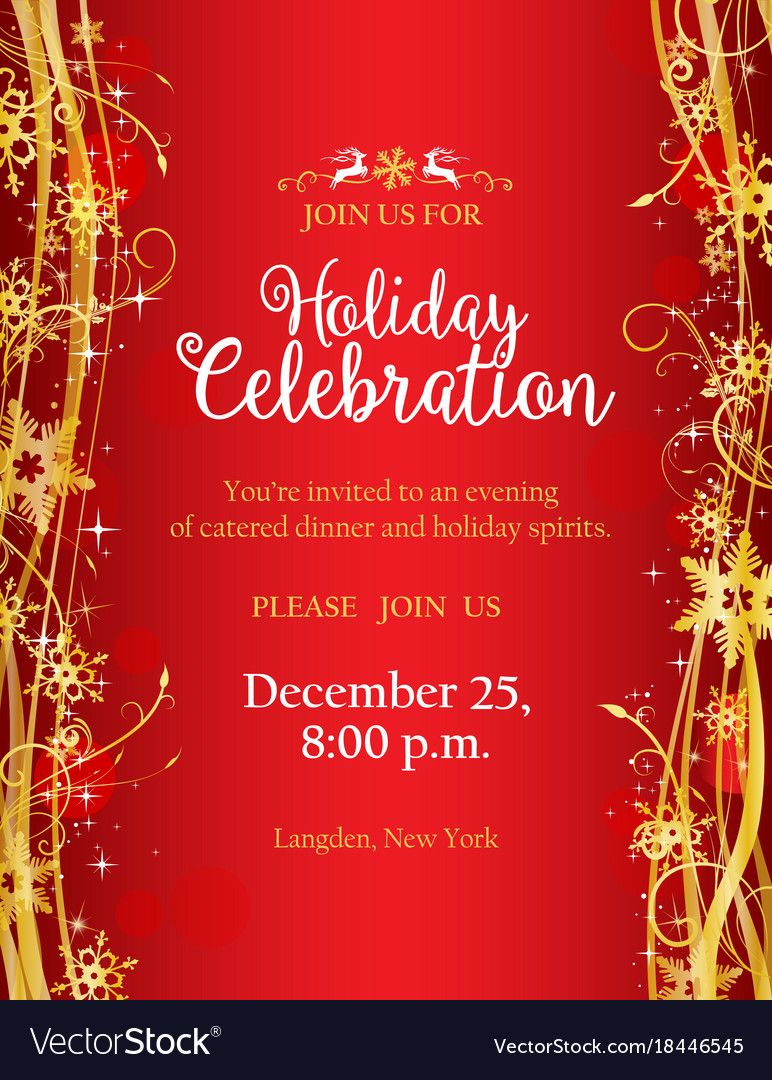 holiday party invitation with with gold decorative