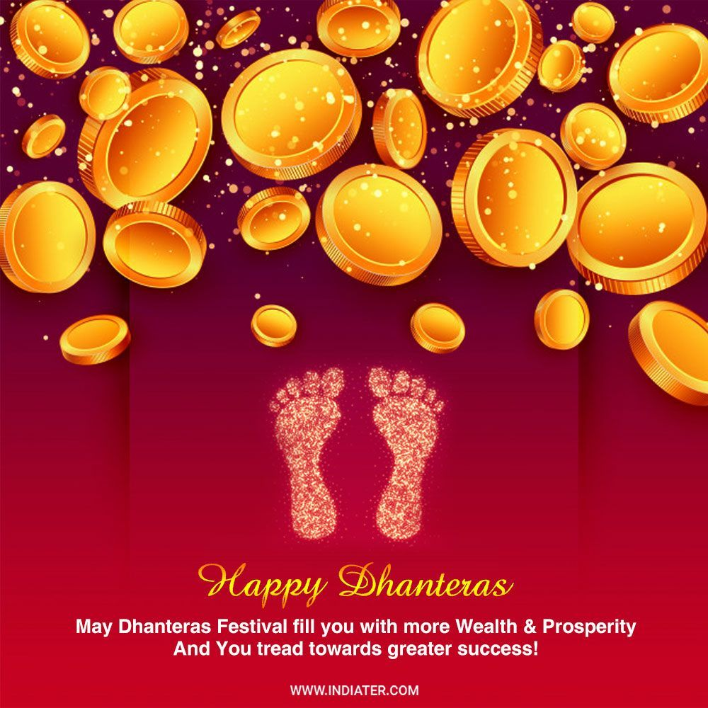 Happy Dhanteras wishes images, greeting card, Photo free download #happydhanteras Happy Dhanteras wishes images, greeting card, Photo free download #happydhanteras