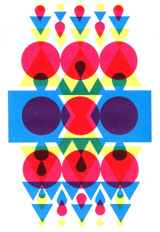 עיצוב: הילה הראל