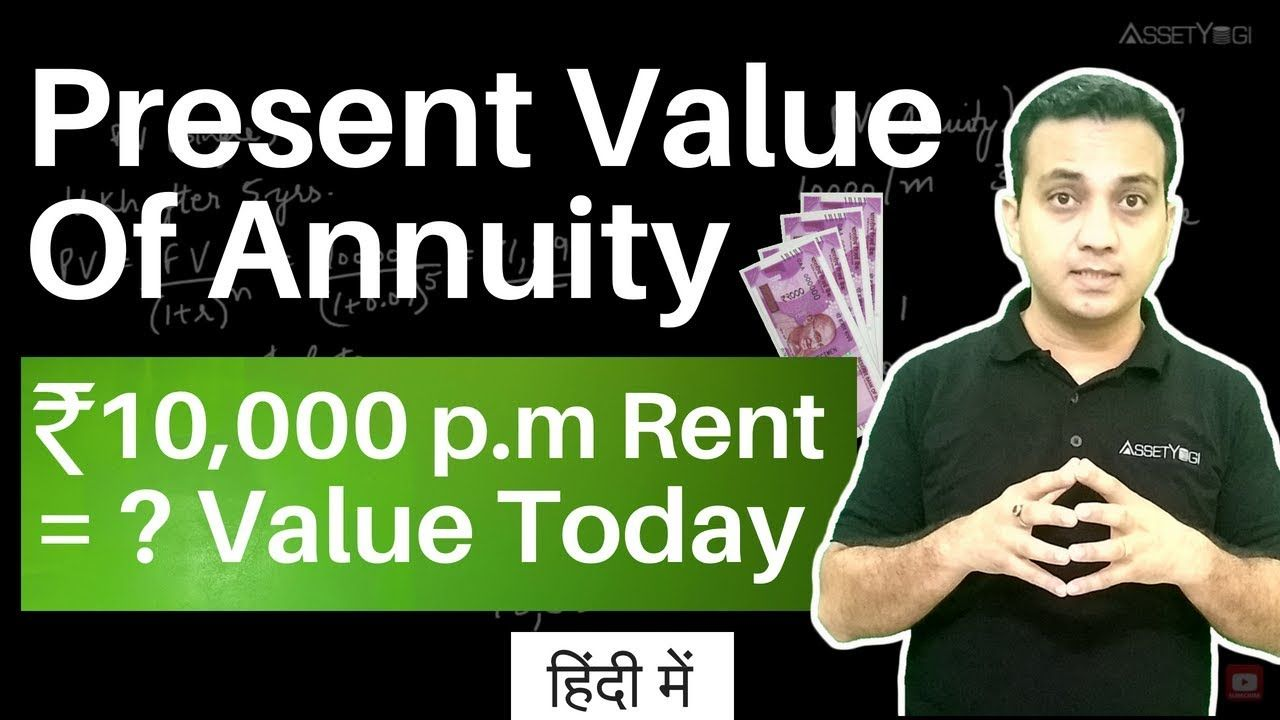 Present Value Of An Annuity Calculation Excel Formula Concept In Hi Present Value Of An Annuity Excel Formula Calculat Annuity Excel Formula Finance