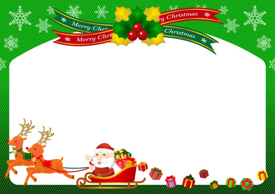 Pin By Crownking On Christmas Christmas Frames Christmas