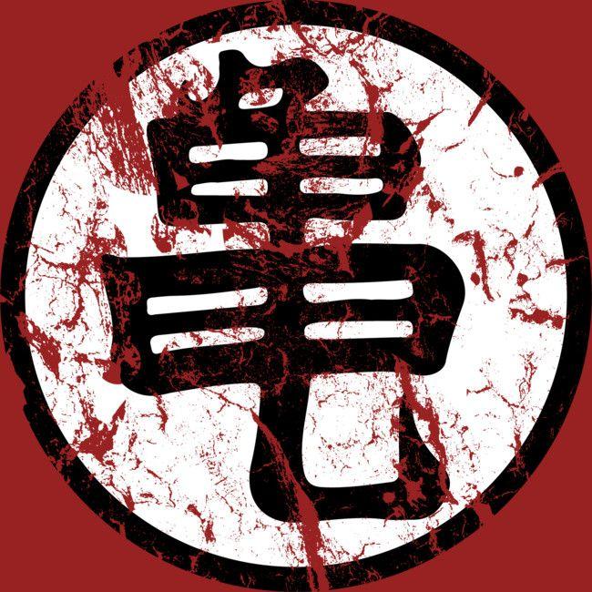 Master Roshi Kanji Men S Perfect Tee By Tombst0ne Design By Humans Dragon Ball Art Dragon Ball Super Wallpapers Dragon Ball Super