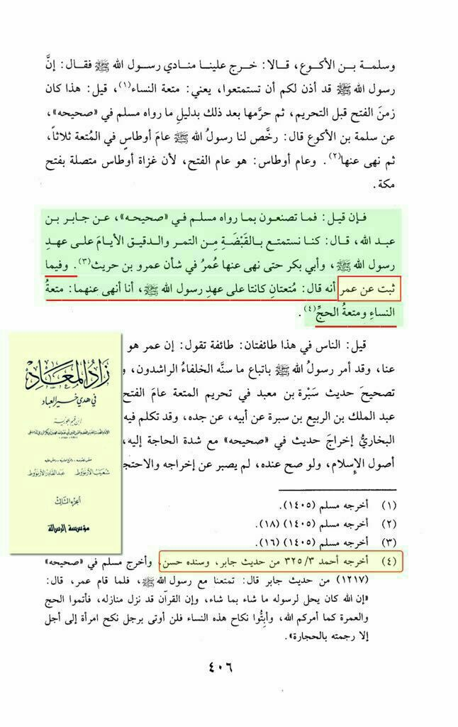 Pin Oleh Abomohammad Di كتب وفوائد ومعلومات