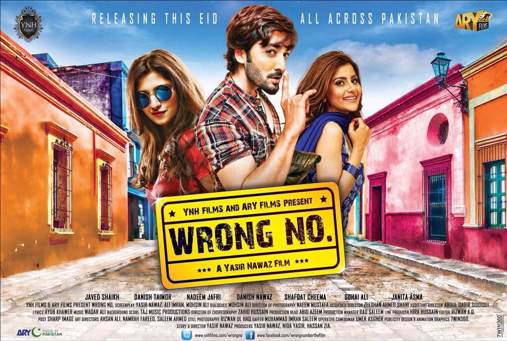 Pin by Uzma Mughal on darmas and films Wrong number