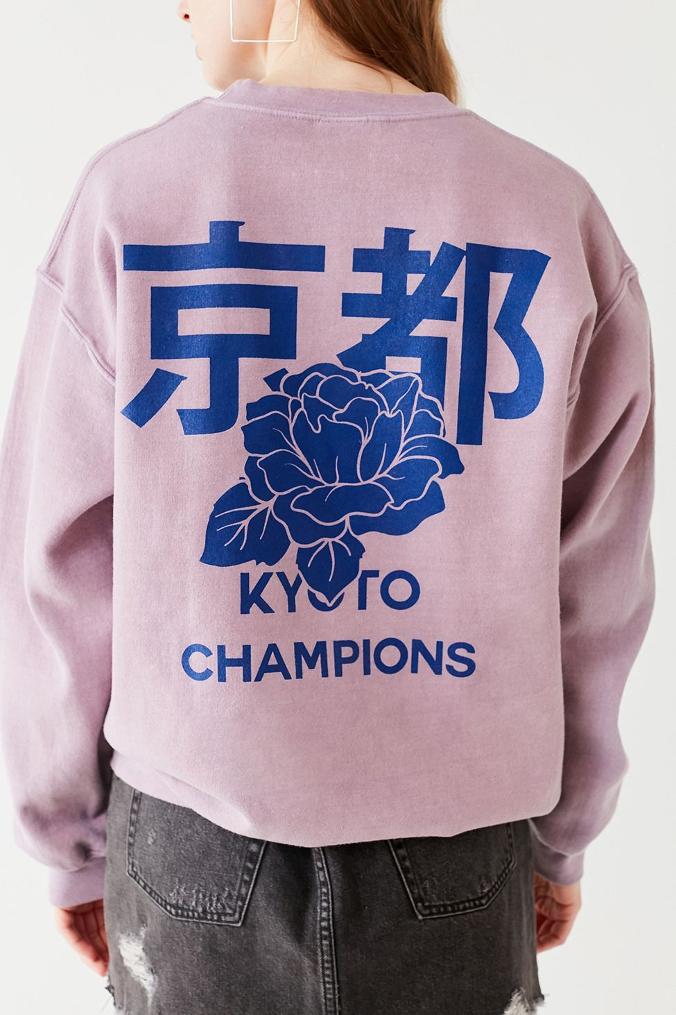 Urban Outfitters Kyoto Champions Overdyed Sweatshirt M Sweatshirts Urban Outfitters Shirts Street Wear Urban [ 1463 x 975 Pixel ]