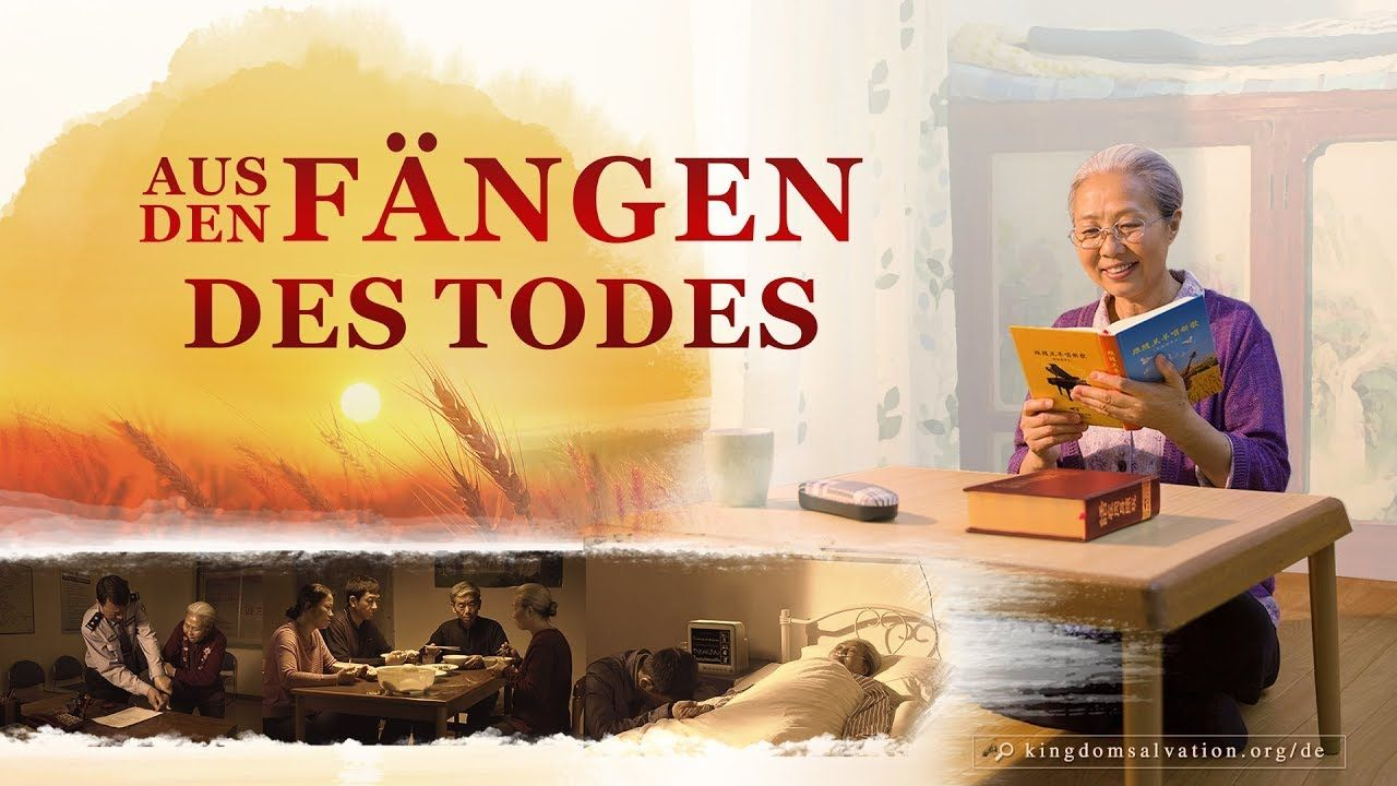 In Den Gängen Trailer