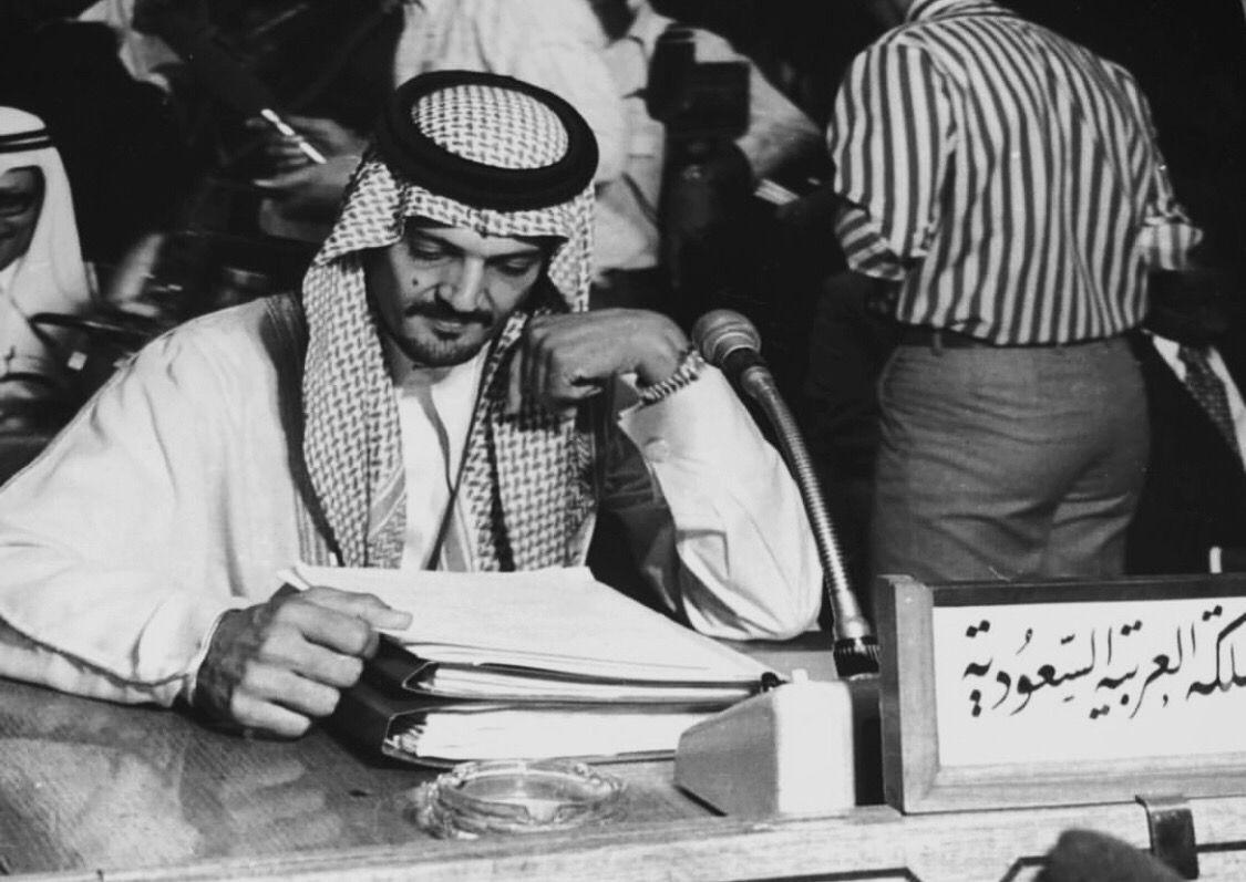 سمو الأمير سعود الفيصل Saudi Men King Faisal Face Art
