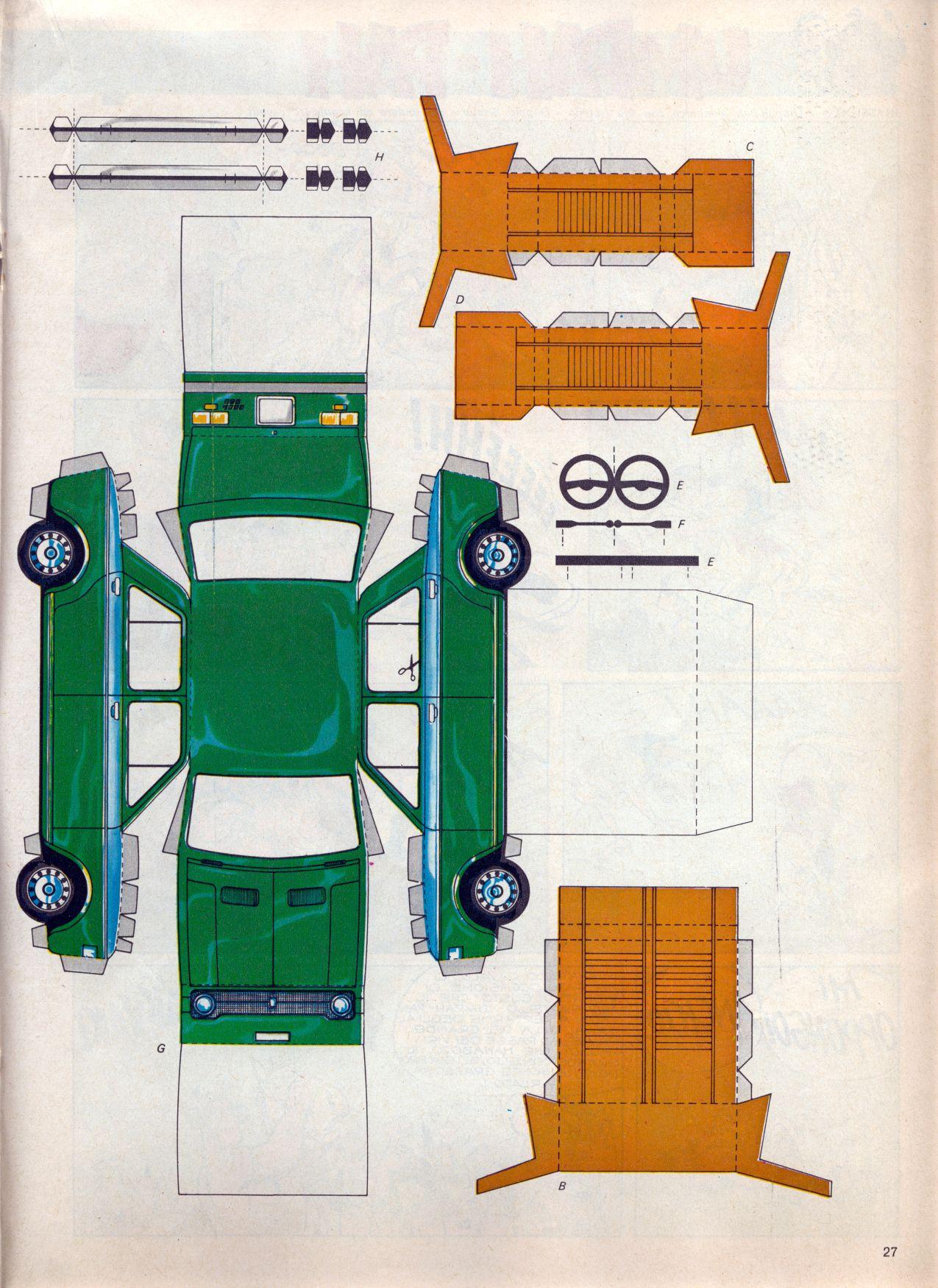 Corrierino E Giornalino Gioco Della Fiat 128 Fiat 128 Giocattoli Di Carta Auto