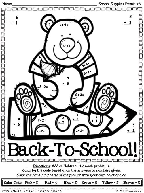 Back To School ~ Color By The Code Math Puzzle Printables