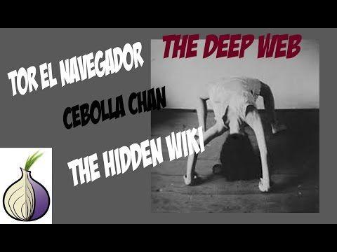 Childish Gambino Deep Web Tour Merch