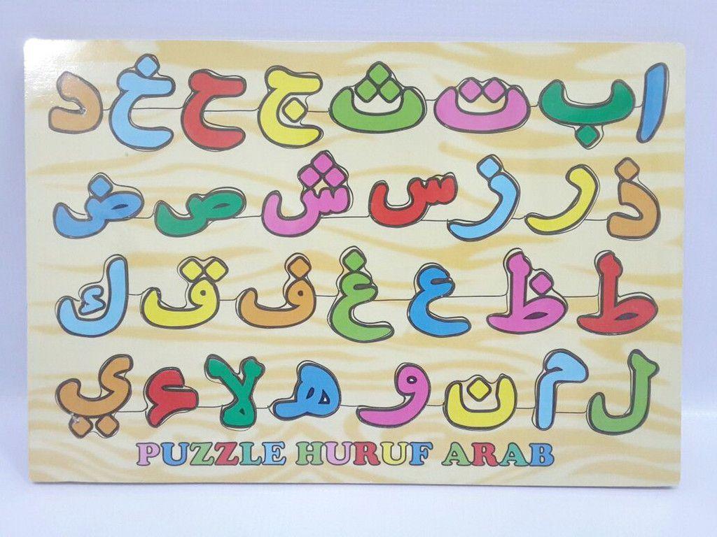 Gambar Mainan Islami Oleh Grosir Mainan Anak
