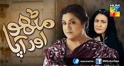 Mithu Aur Aapa Episode 7 on Hum Tv in High Quality 18th May