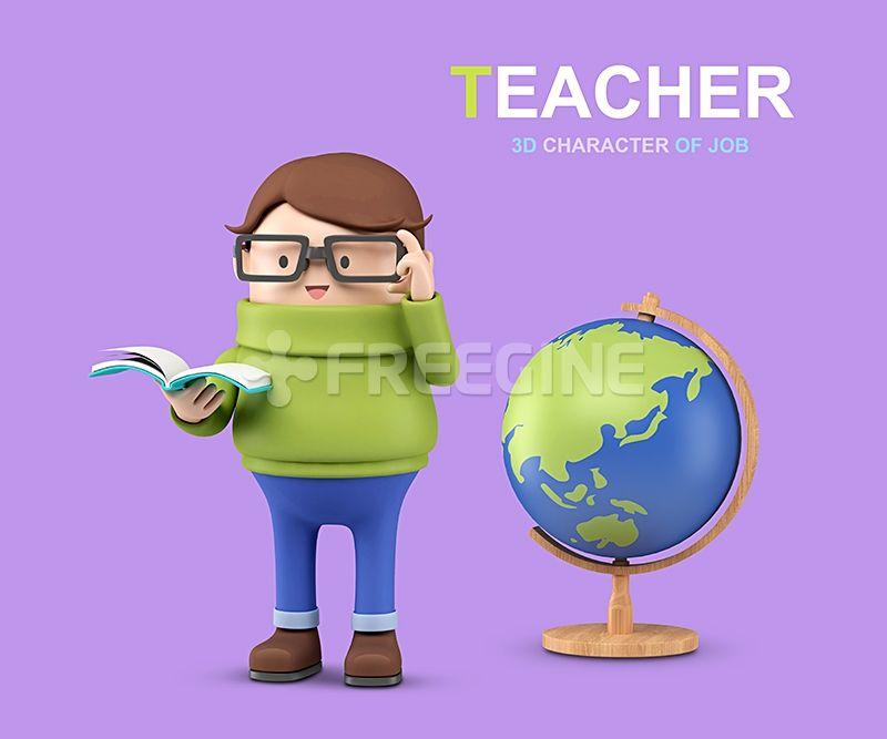 사람, 오브젝트, 그래픽, 선생님, 학생, 지구본, 캐릭터, 입체효과, 직업캐릭터, 에프지아이, fus075, fus075_011, 3d직업캐릭터011 #유토이미지 #프리진 #utoimage #freegine 17745144