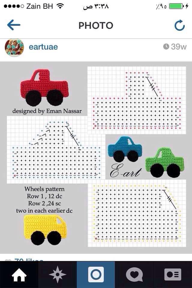 Auto Applikator | crochet toys | Pinterest | Apliques, Aplicación y ...