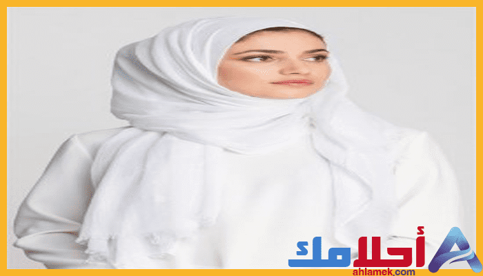 تفسير حلم لبس الأبيض وتفسير الحذاء الابيض Hijab Gown Hijab Fashion
