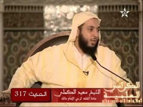 شرح موطأ الإمام مالك الشيخ سعيد الكملي الحديث 317 Baseball Cards Sports Baseball