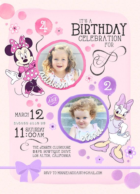 Duck themed birthday party invitations the best duck of 2018 duck dynasty birthday party invite children s filmwisefo