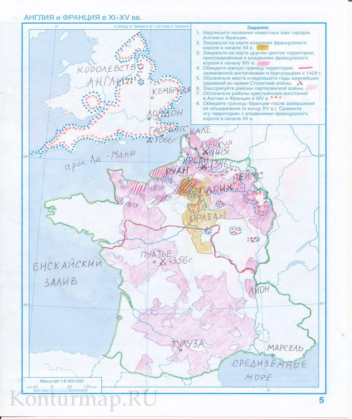 Сделанная контурная карта по истории
