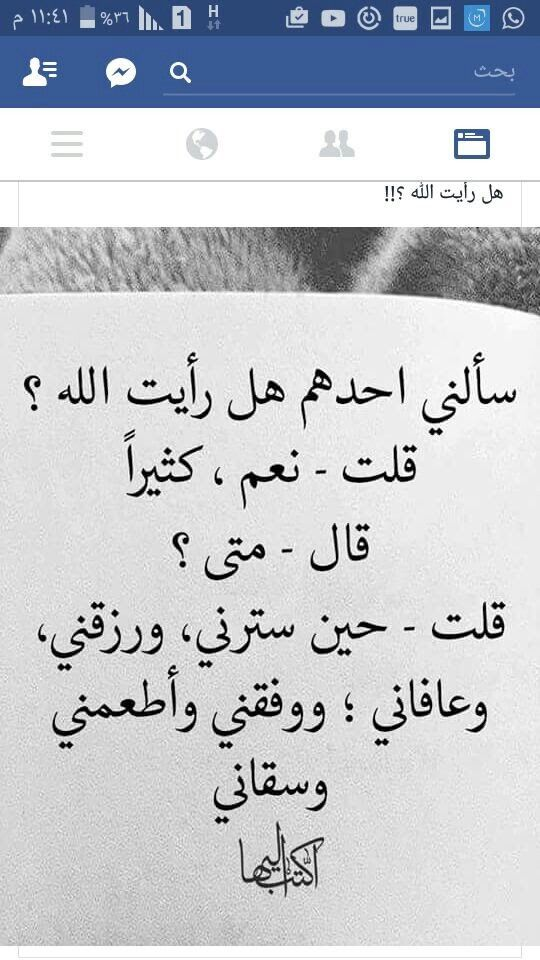 Pin By Gharib Makld On كلمات لها معنى Islamic Quotes Words Cool Words