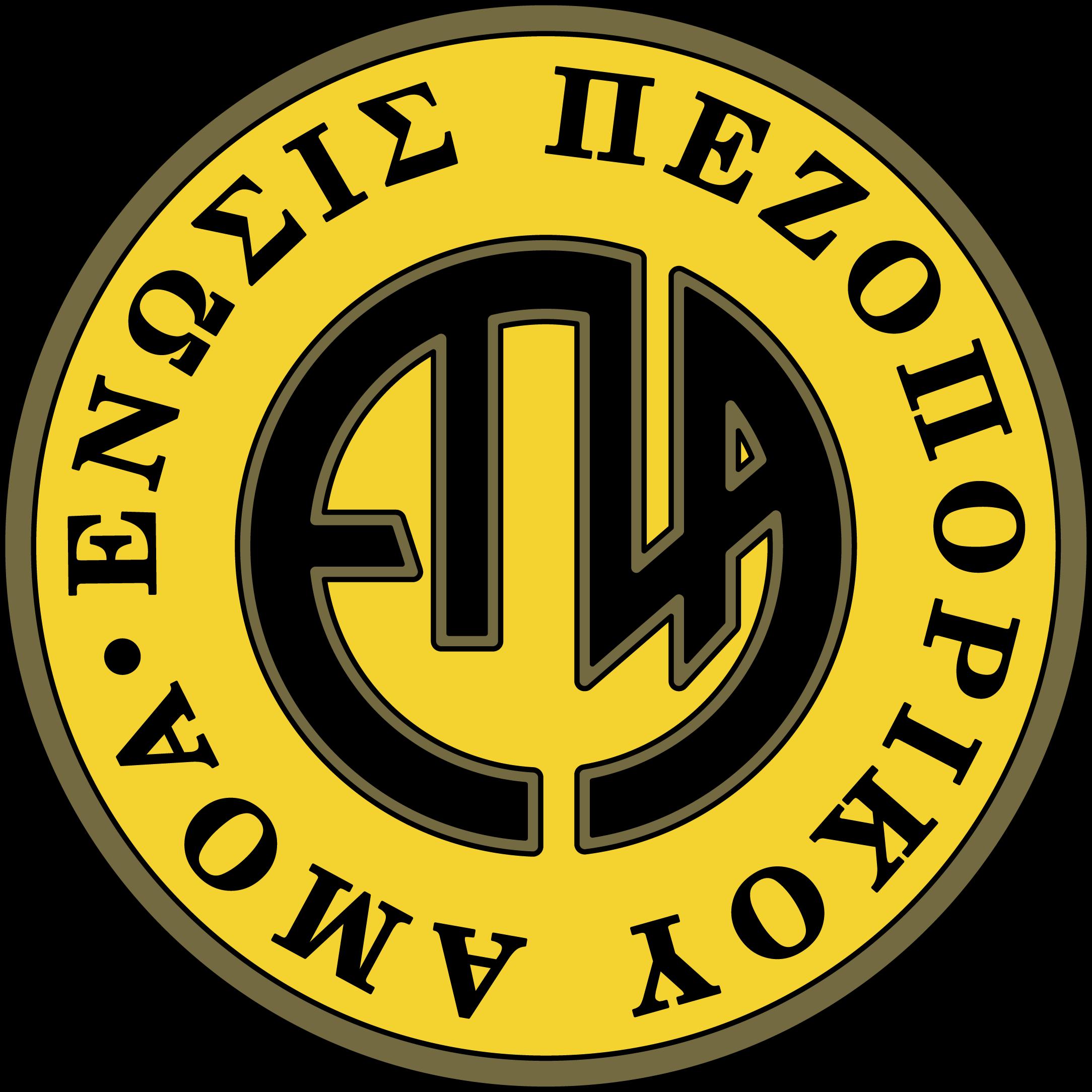 Epa Larnaka Football Logo Sport Team Logos Volkswagen Logo