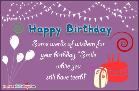 Hilarious Happy Birthday Quotes – Happy Birthday Cards Sayings
