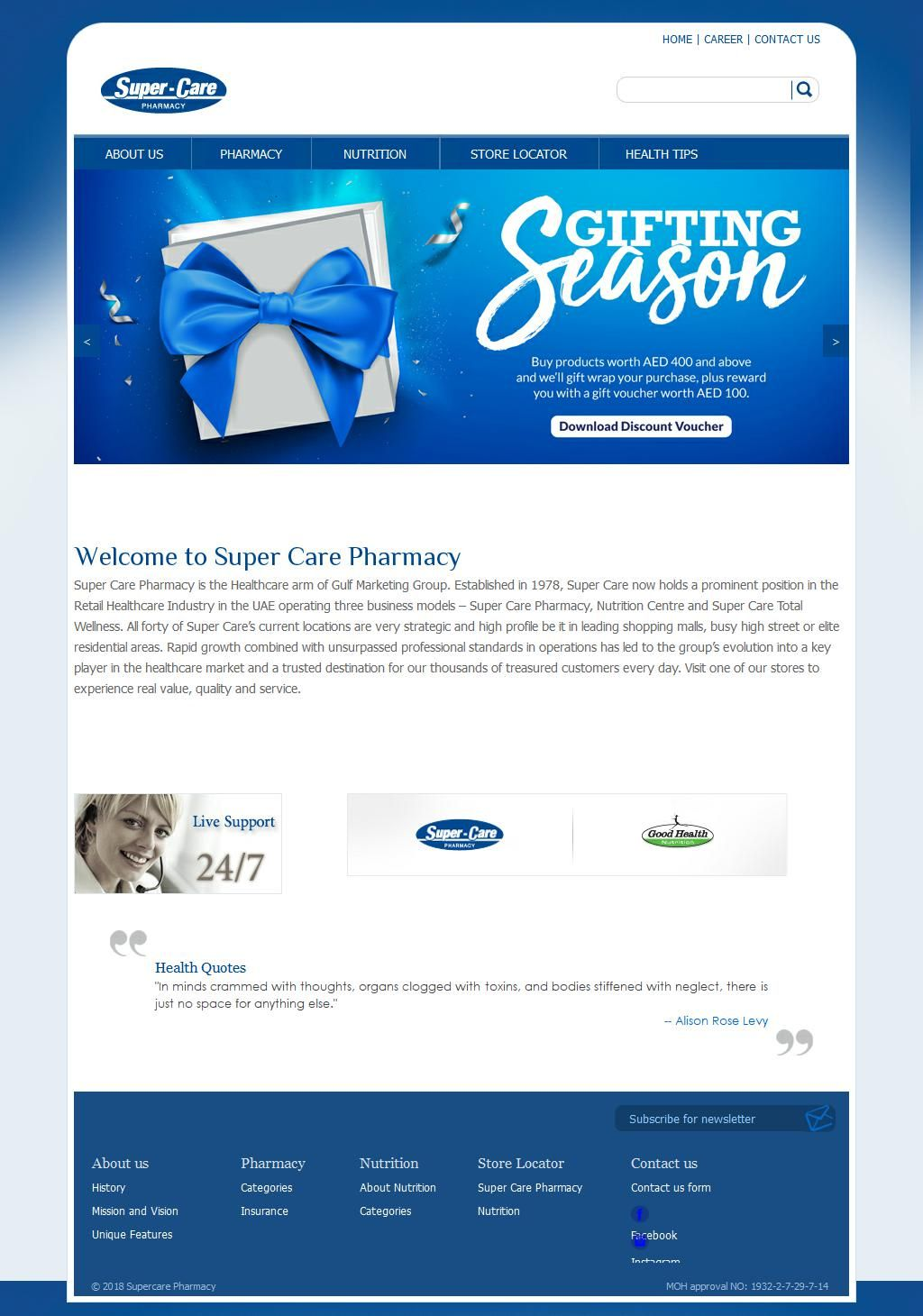 Supercare Pharmacy Al Wasl Square Block 4, B4, Al Wasl