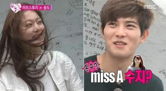 Gong seung yeon lee jong hyun dating